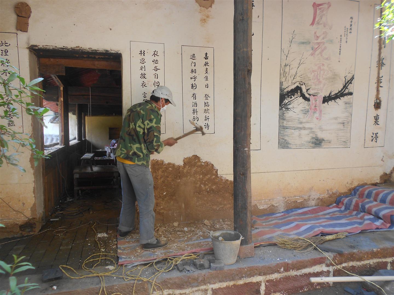 Removing broken plaster