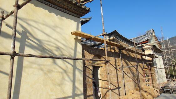 rebuilt spirit wall