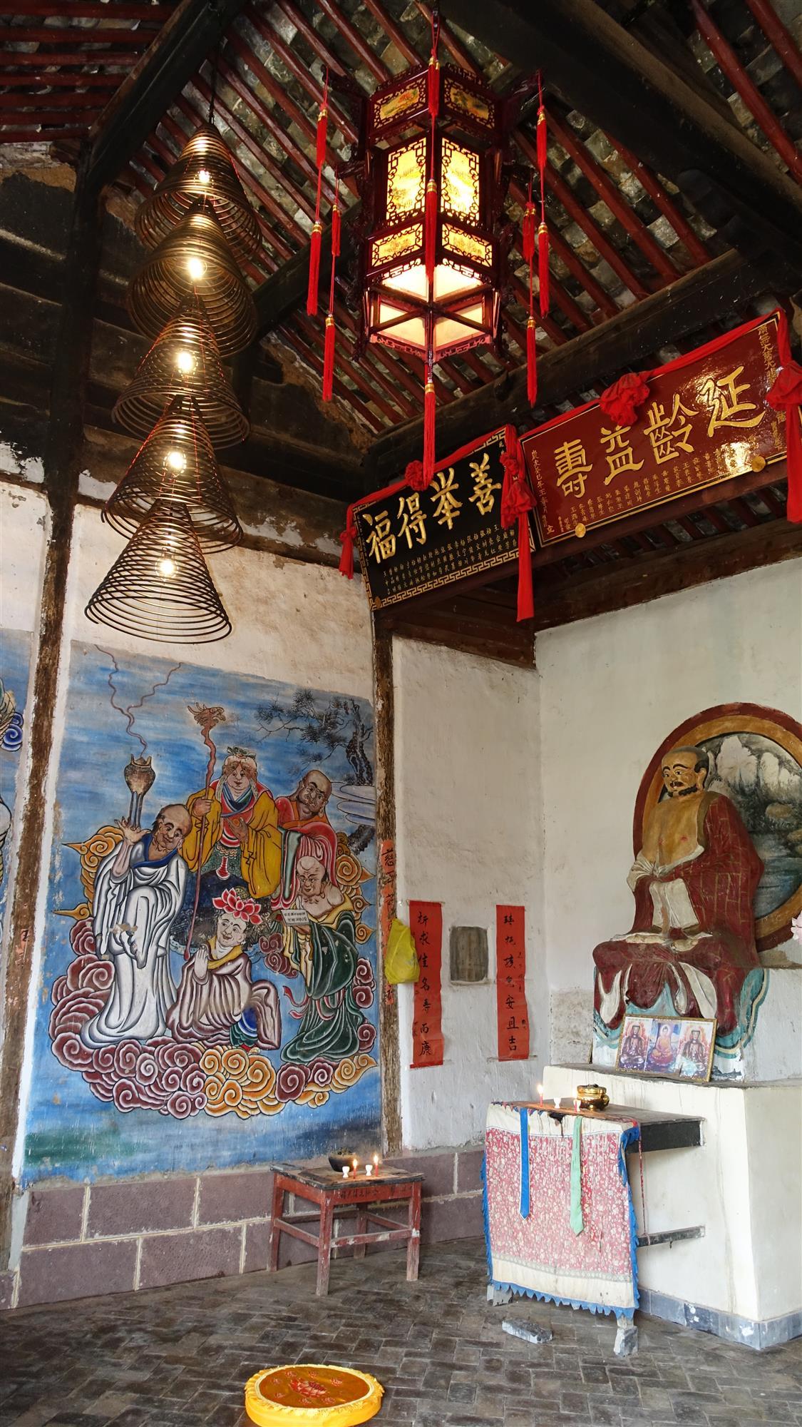 Main Hall, Pear Orchard Temple, Shaxi Yunnan China