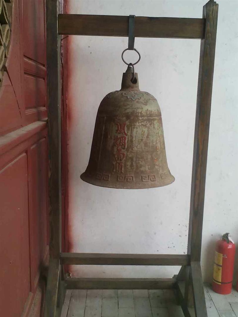 Qing Dynasty Temple Bell, Shaxi Yunnan China